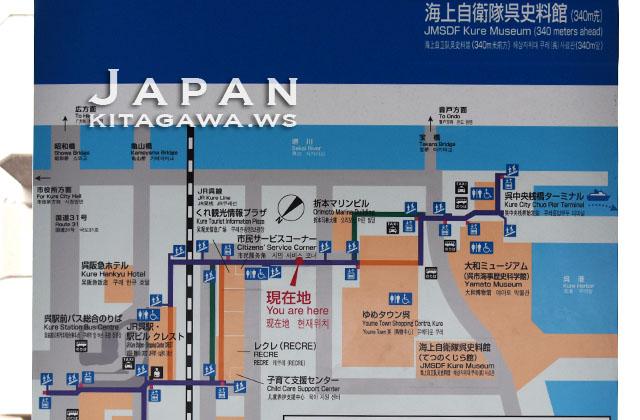 呉駅 地図