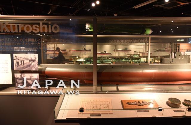 潜水艦 博物館