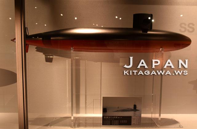 潜水艦 ゆうしお型