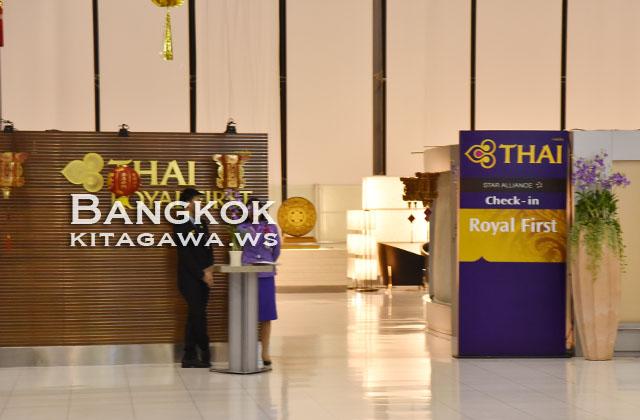 スワンナプーム国際空港 タイ航空 ファーストクラス