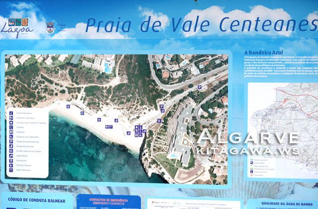 Praia de Vale Centianes