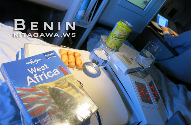 エールフランス航空A340ビジネスクラス搭乗記