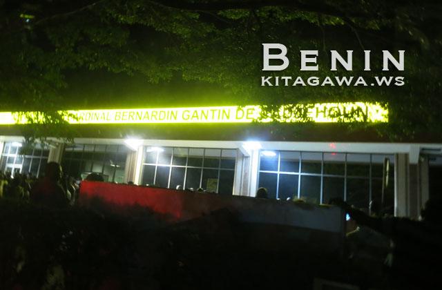 コトヌー カジェフォウン空港 Cotonou Cadjehoun Airport