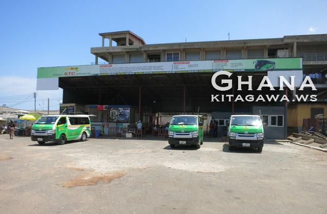 Tudu Bus Station