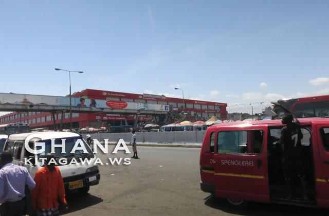 Accra Market, Kaneshie Bus Station