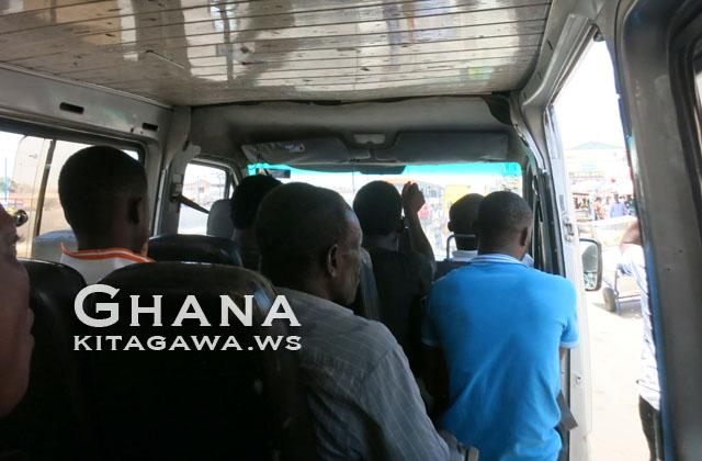 TRO-TRO Ghana