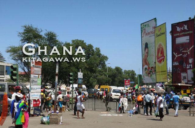 ガーナ旅行記 アクラ観光