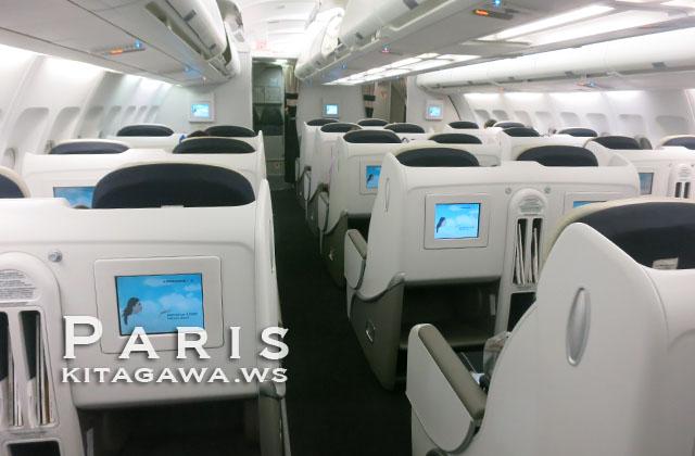 エールフランス A340 ビジネスクラス