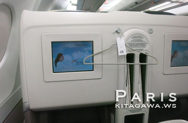 Air France A340 Business Class