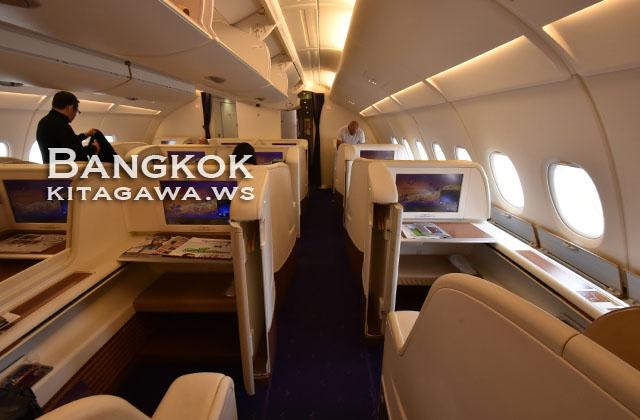 タイ航空 ロイヤルファーストクラス