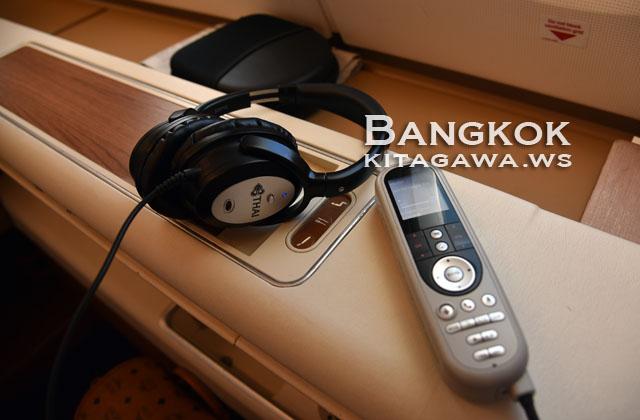 タイ航空 ヘッドホン