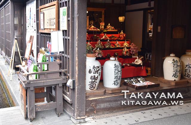 松坂酒造店