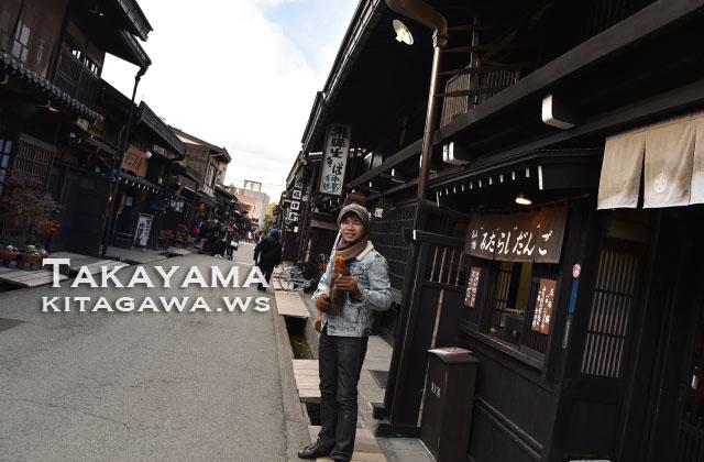 飛騨高山 旅行記