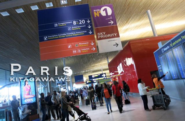 シャルルドゴール空港2Eターミナル