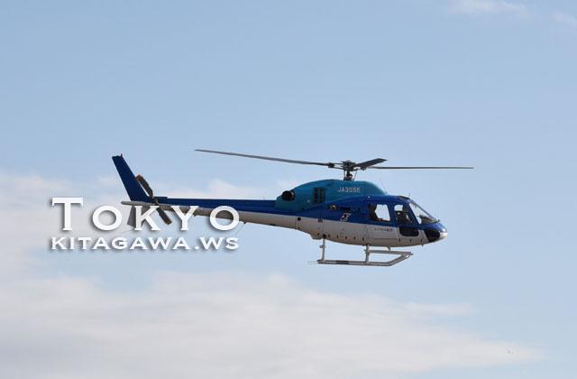 ユーロコプター AS355