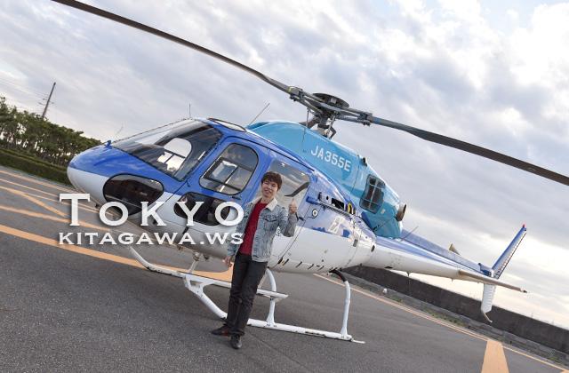 東京 ヘリ チャーター