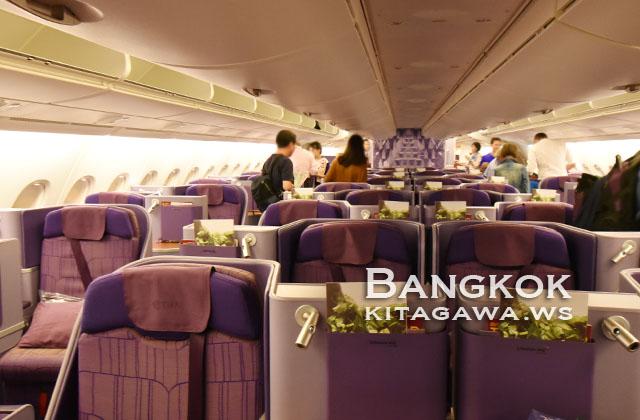 タイ国際航空 TG A380 ロイヤルシルククラス