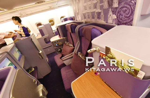 タイ国際航空 TG A380 ビジネスクラス搭乗記
