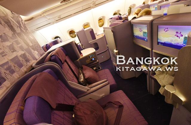タイ国際航空ビジネスクラス搭乗記