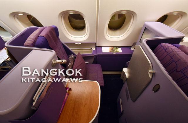 タイ国際航空ビジネスクラスシート