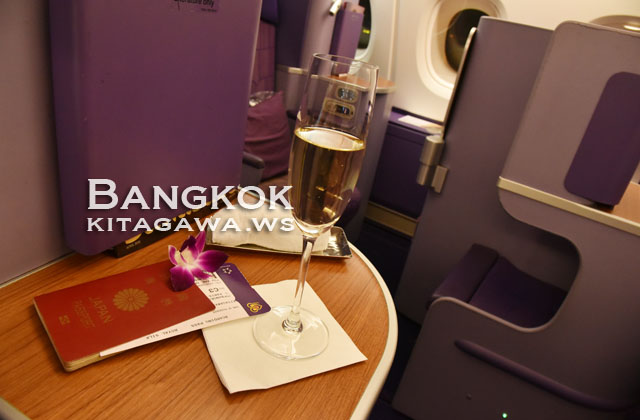 タイ国際航空A380ビジネスクラス搭乗記