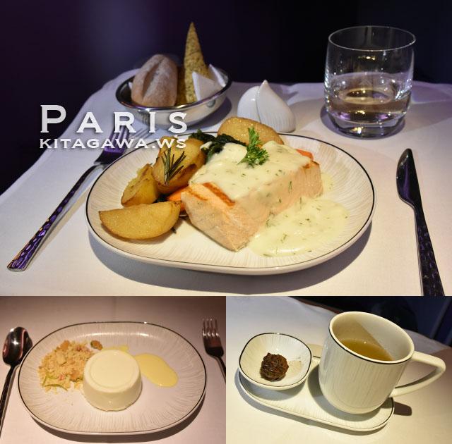 タイ国際航空A380ビジネスクラス