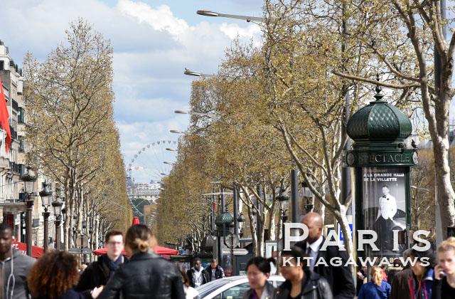 シャンゼリゼ大通り Avenue des Champs-Élysées