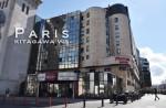 メルキュールパリガールドリヨンTGVホテル Hotel Mercure Paris Gare de Lyon TGV