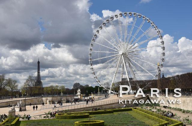コンコルド広場の大観覧車 パリ La Grande Roue de la Concorde à Paris