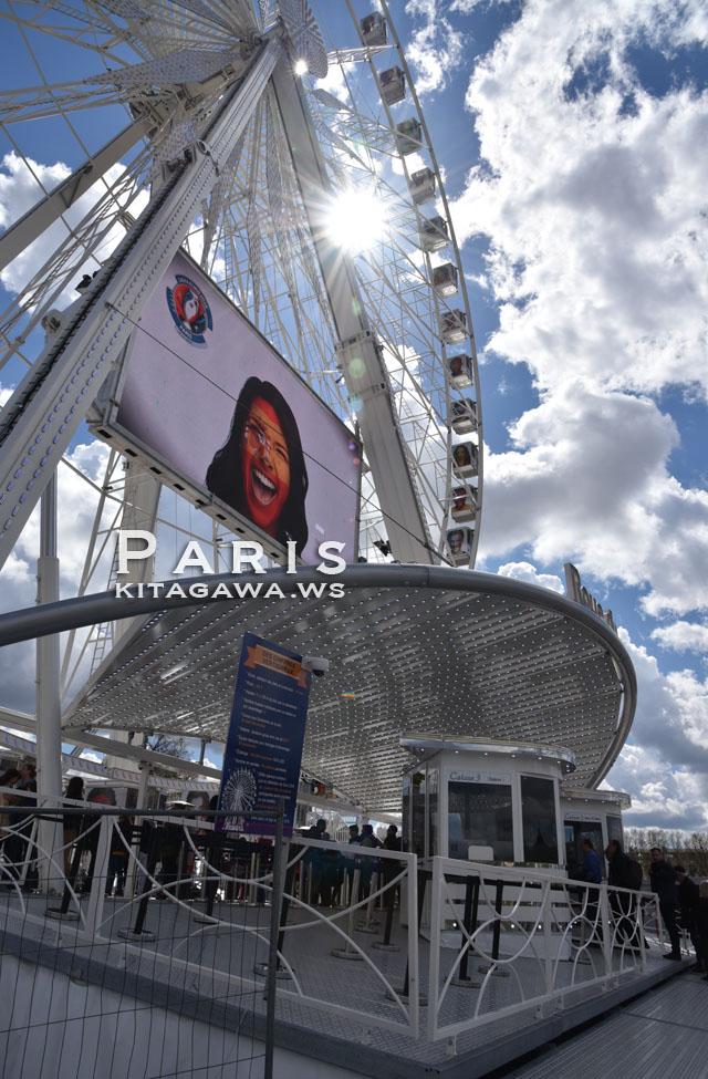 La Grande Roue de la Concorde à Paris