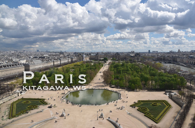 チュイルリー公園 Jardin des Tuileries