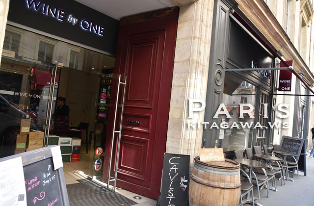 Wine by One Paris