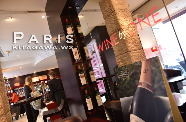 Wine by One Paris