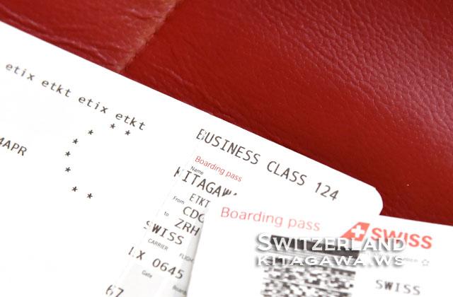 スイス国際航空 SWISS 搭乗券