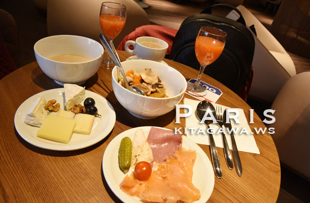 Staralliance Lounge CDG
