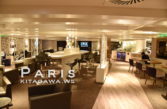 Paris Staralliance Business Class Lounge