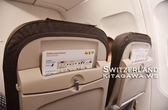 SWISSAIR Airbus A320