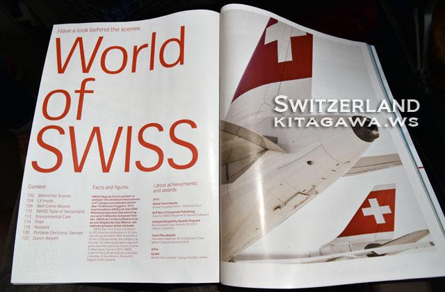 スイス航空 機内誌