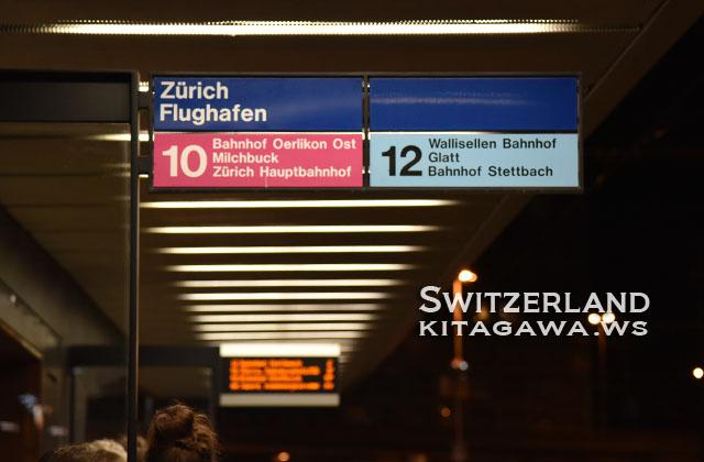 スイス チューリッヒ 空港バス