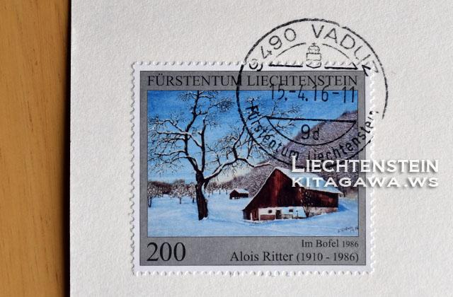 リヒテンシュタイン 切手