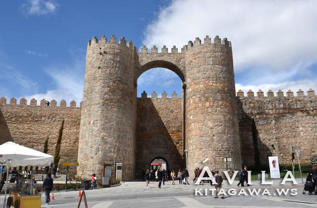 アルカサル門