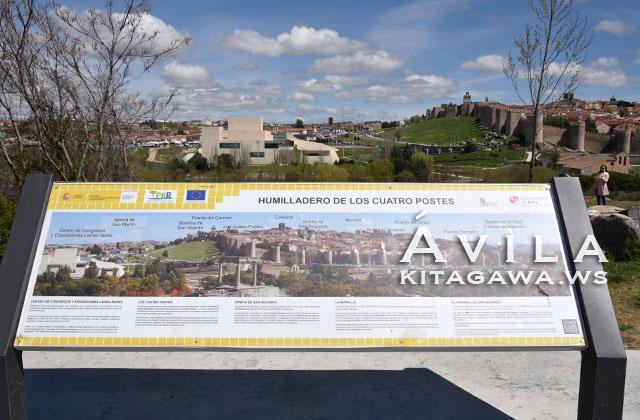 スペイン 城塞都市 アビラ