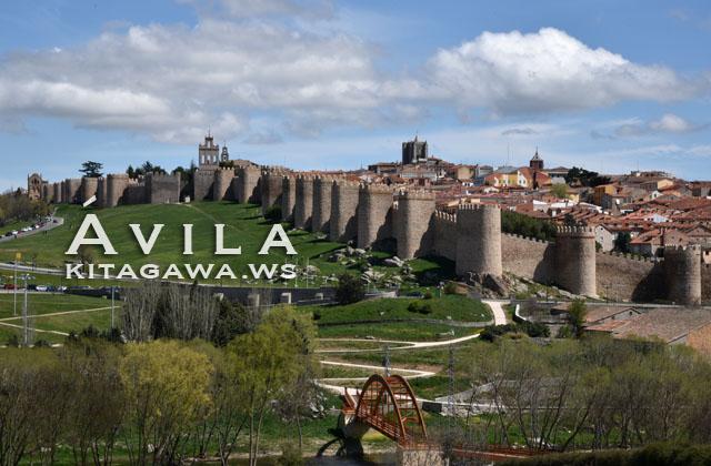 スペイン アビラ 城塞都市 城壁