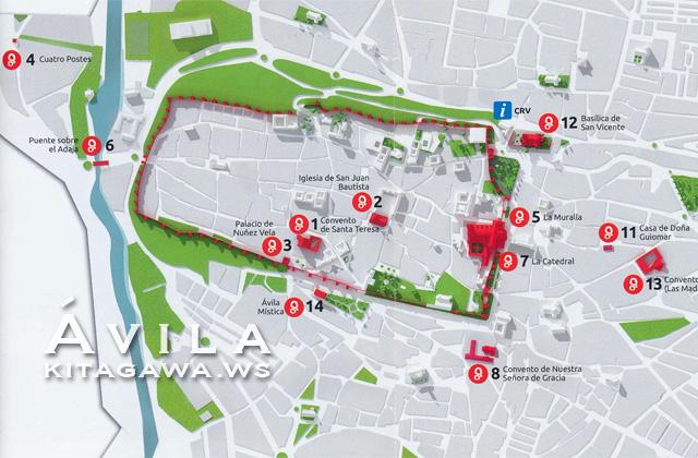 アビラ城壁マップ