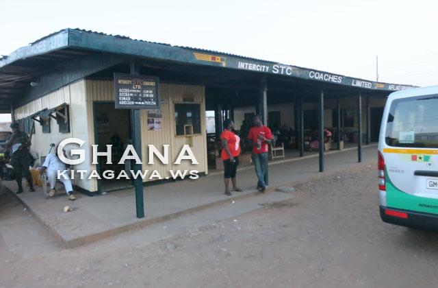 ガーナ アフラオ バス