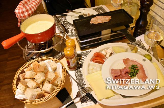 スイス・コッヒ Restaurant Swiss Chuchi