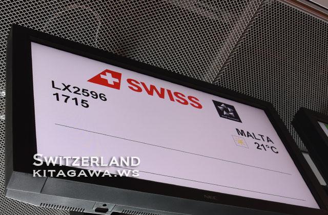 スイス SWISSAIR ビジネスクラス