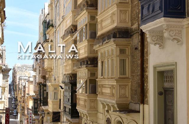 マルタ 出窓 ホテル