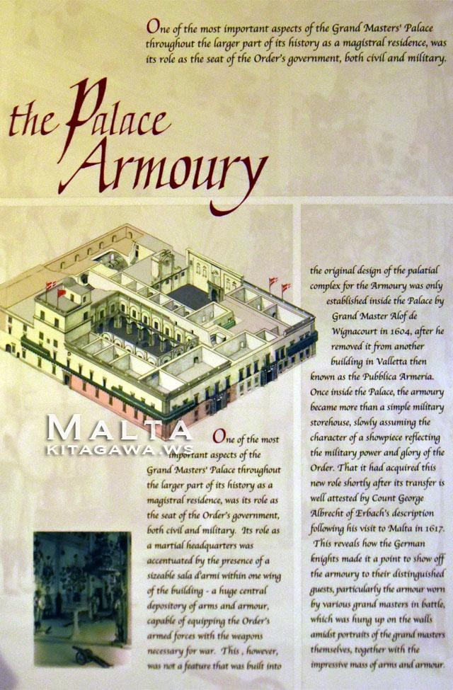 The Palace Armoury, Valletta