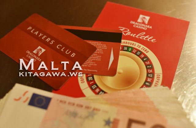 ドラゴナーラカジノ Dragonara Casino
